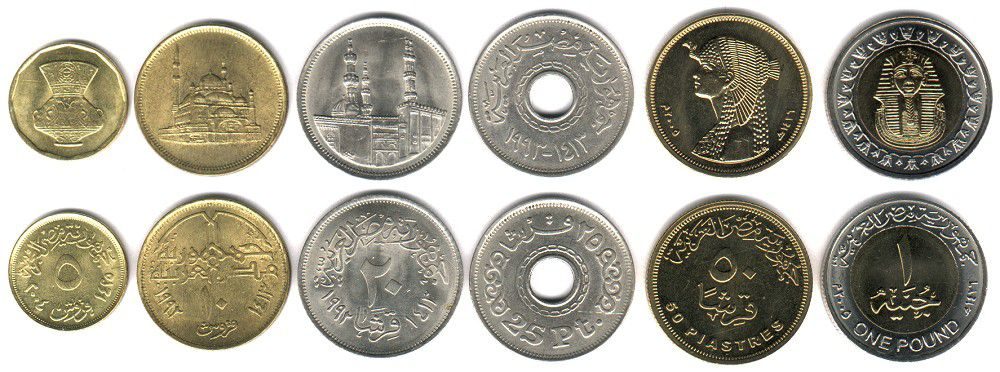 These coins are currently circulating in Egypt as money.
