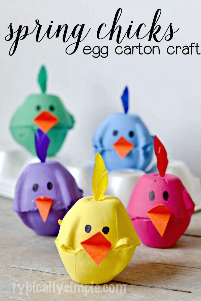 Recycled Egg Carton Crafts For Kids