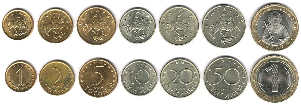 These coins are currently circulating in Bulgaria as money.