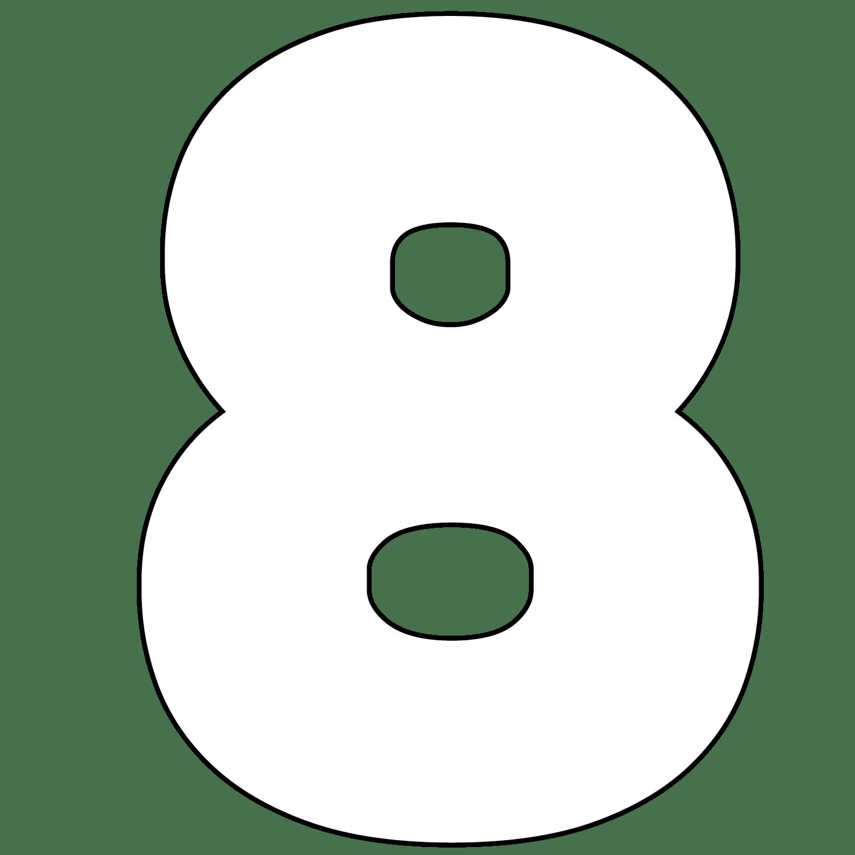 Printable number 8