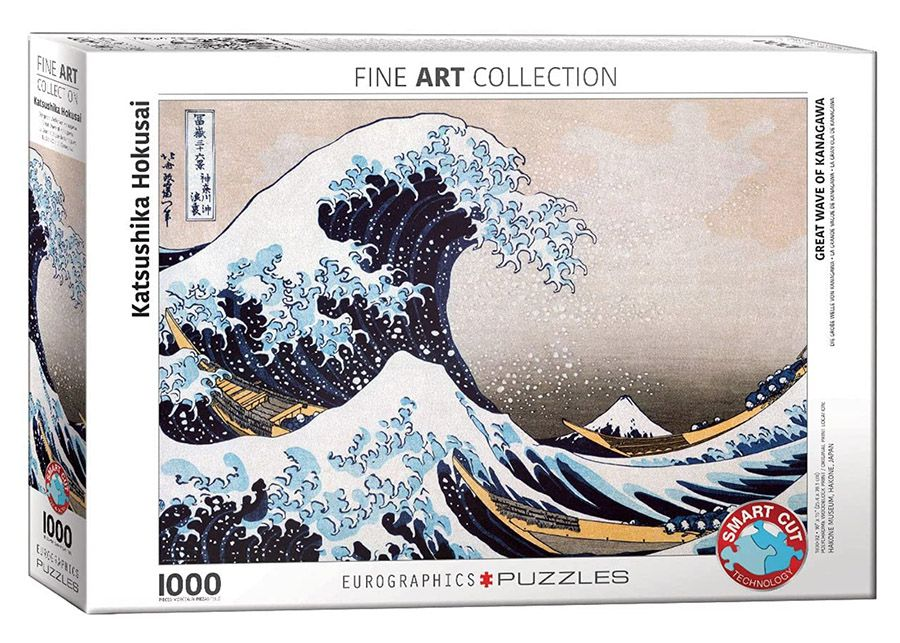 Great Wave Kanagawa by Hokusai Puzzle