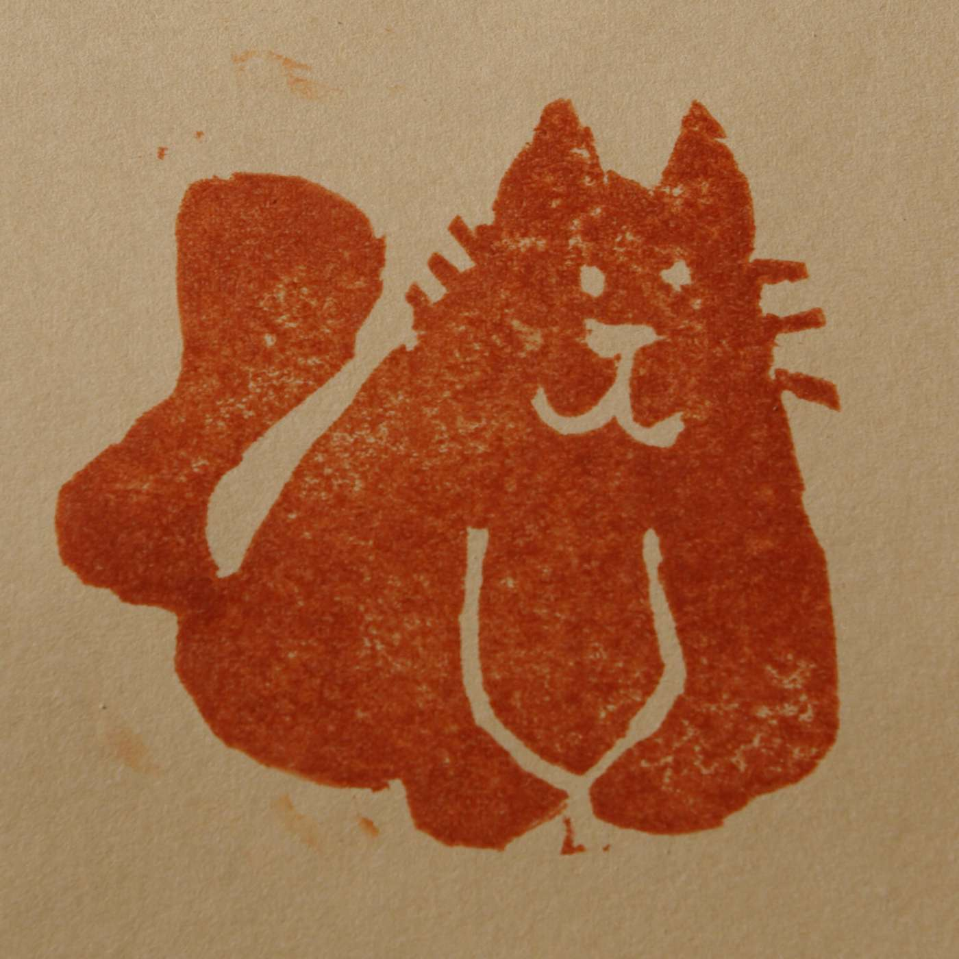 A stamp print from a soft block