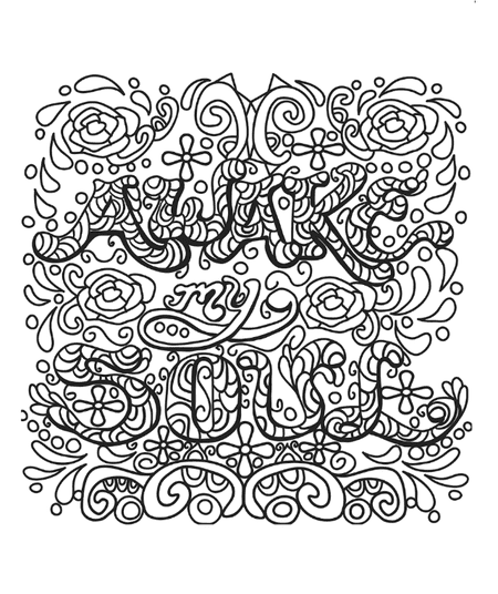 Awake My Soul Coloring Page From Super