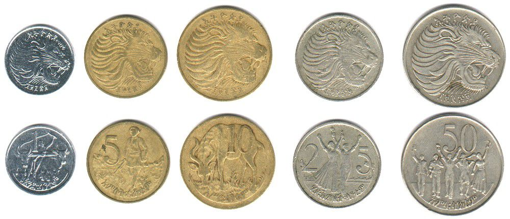 These coins are currently circulating in Ethiopia as money.