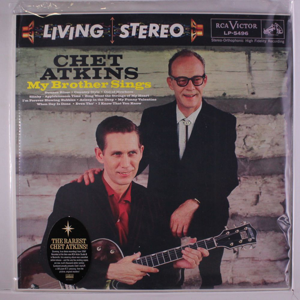 Chet Atkins My Brother Sings Cover Art