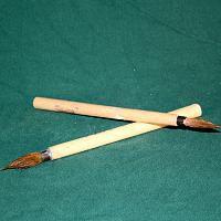 Sumi brushes