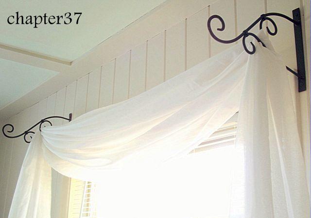 plant hanger curtain rod
