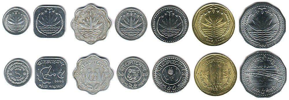 These coins are currently circulating in Bangladesh as money.
