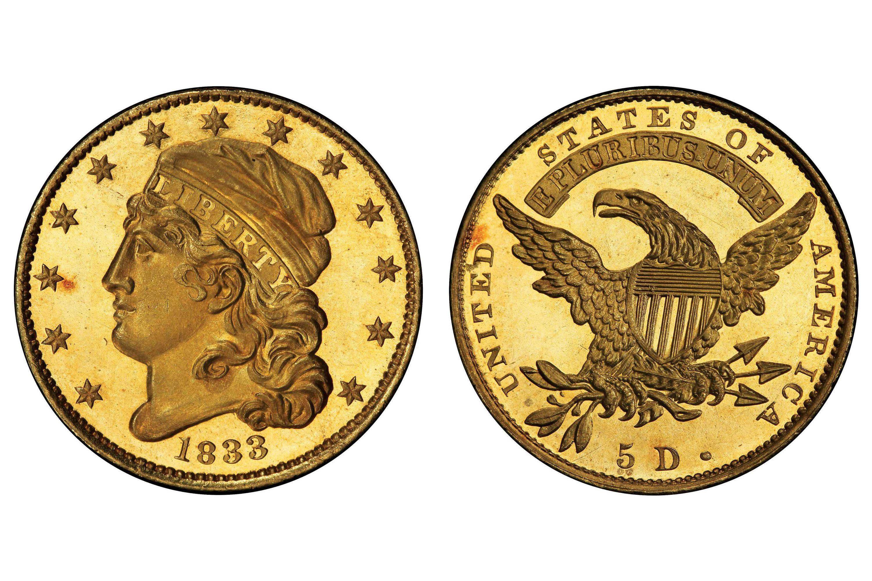 1833 United States Five Dollar Gold Half Eagle