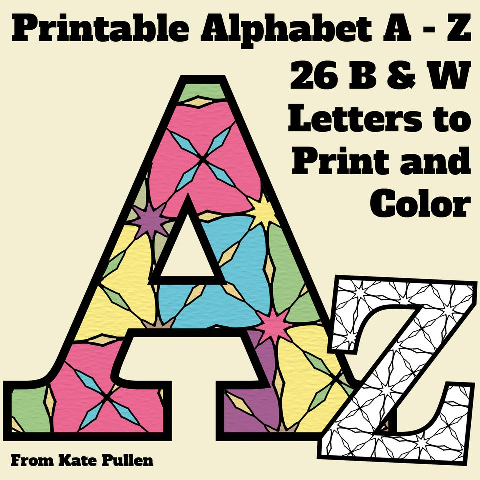 Printable alphabet to color