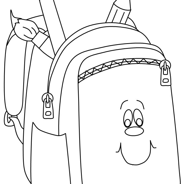 A smiling backpack full of school supplies