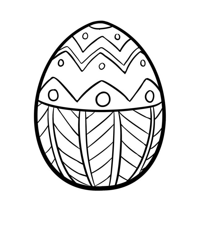An Easter egg with a design