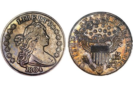 best date chinese coins value in u.s. dollars