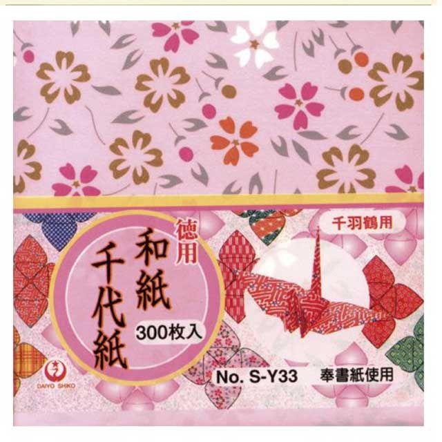 pink flower washi paper