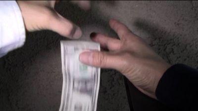 The bill drop experiment