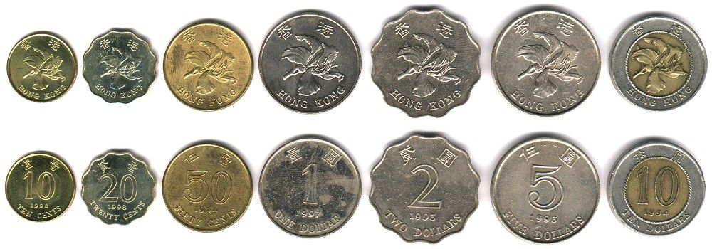These coins are currently circulating in Hong Kong as money.