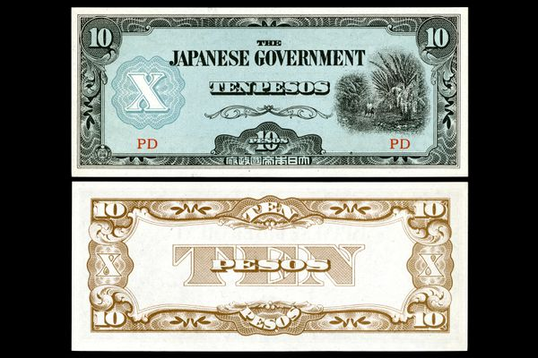 The Japanese government ten Peso invasion currency note