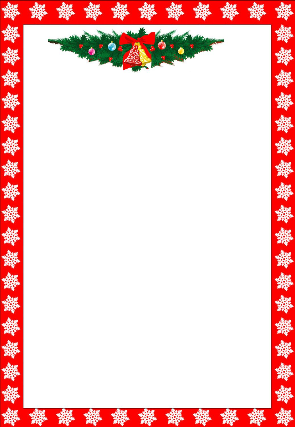 free christmas borders and frames
