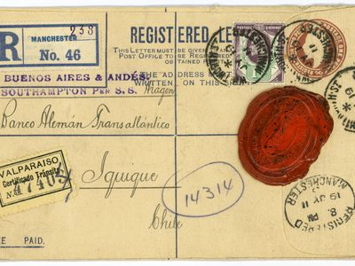 To Use or Not to Use Stamp Albums