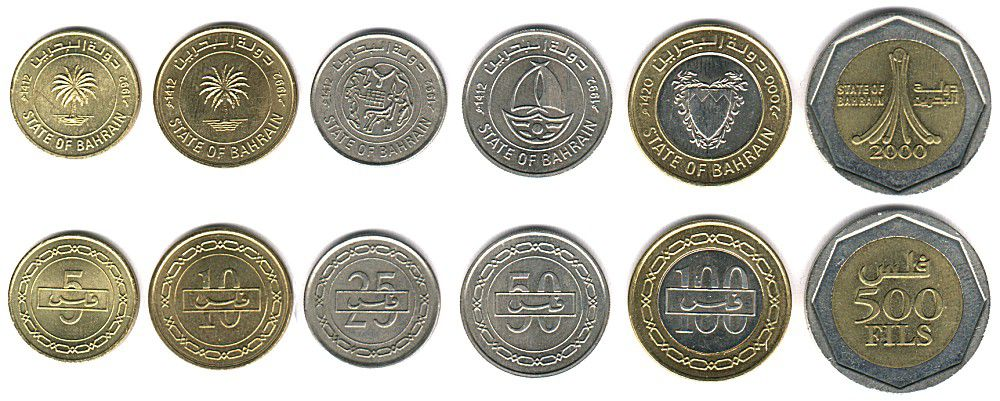 These coins are currently circulating in Bahrain as money.