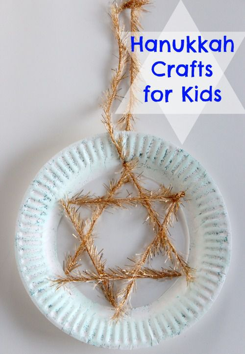 Star of David on paper plate