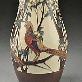 Rookwood Vellum Birds, Trees & Flowers Vase
