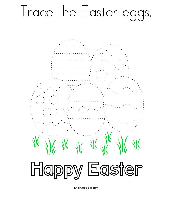 An Easter egg tracing worksheet
