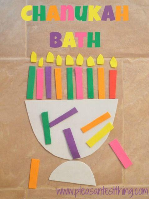 Hanukkah bath toy