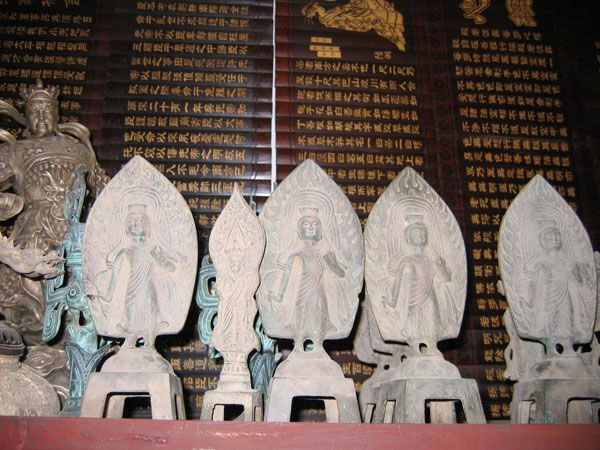 Counterfeit antiquities made by a major Chinese fake coin and art operation.