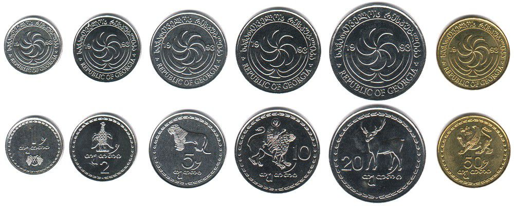 These coins are currently circulating in Georgia as money.
