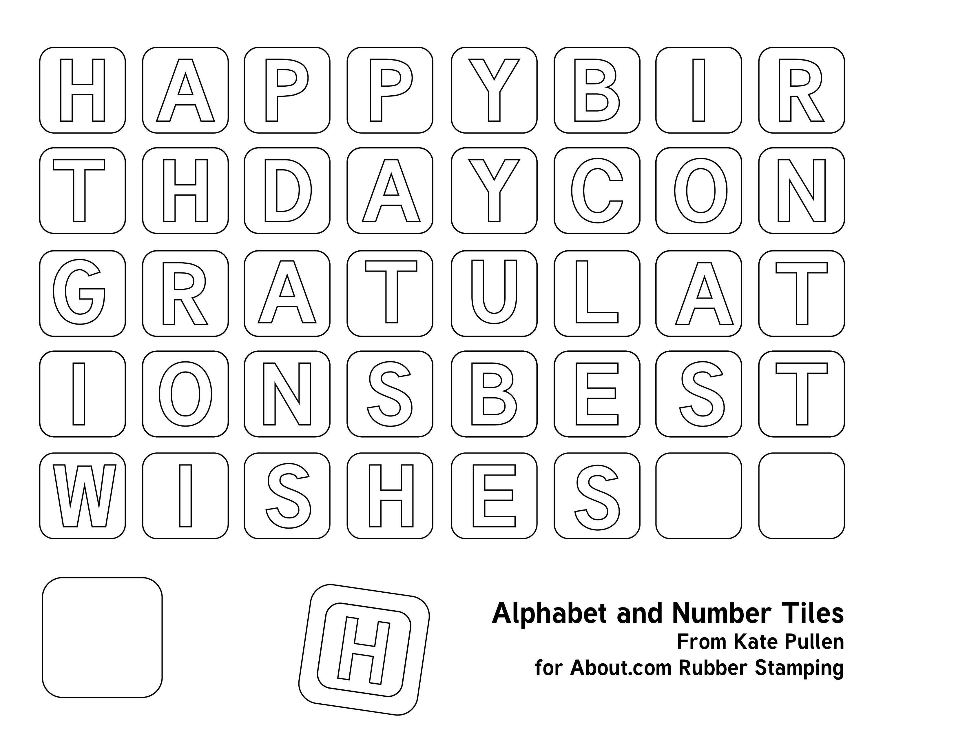 printable alphabet tiles